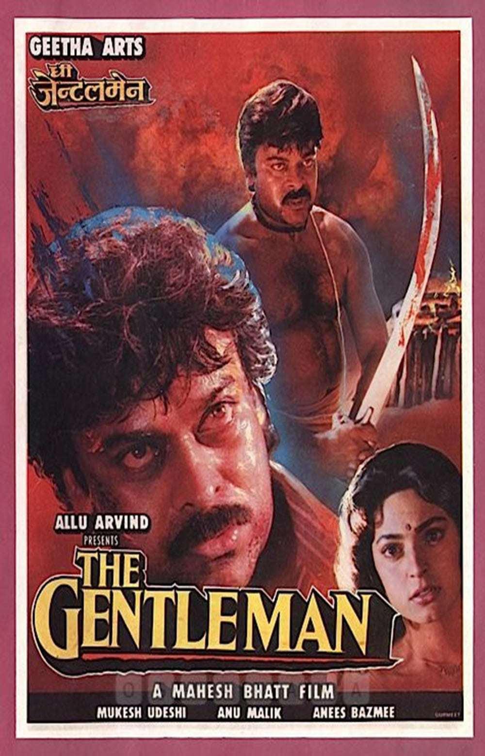 Постер фильма Джентльмен 1994