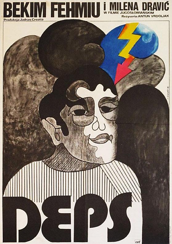 Постер фильма Преступник и его досье 1974