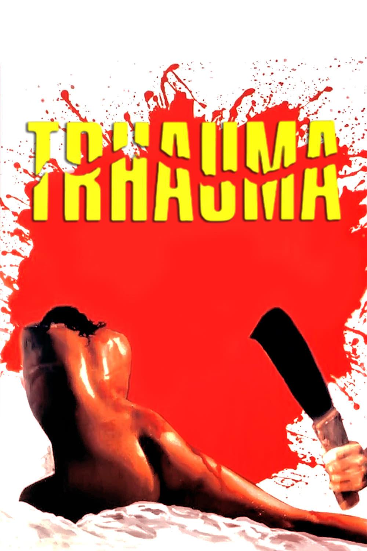 Постер фильма Травма 1980