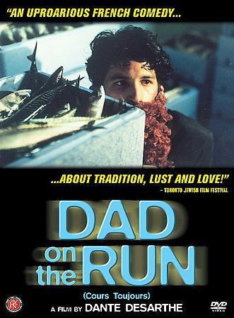 Постер фильма Папаша в бегах 2000