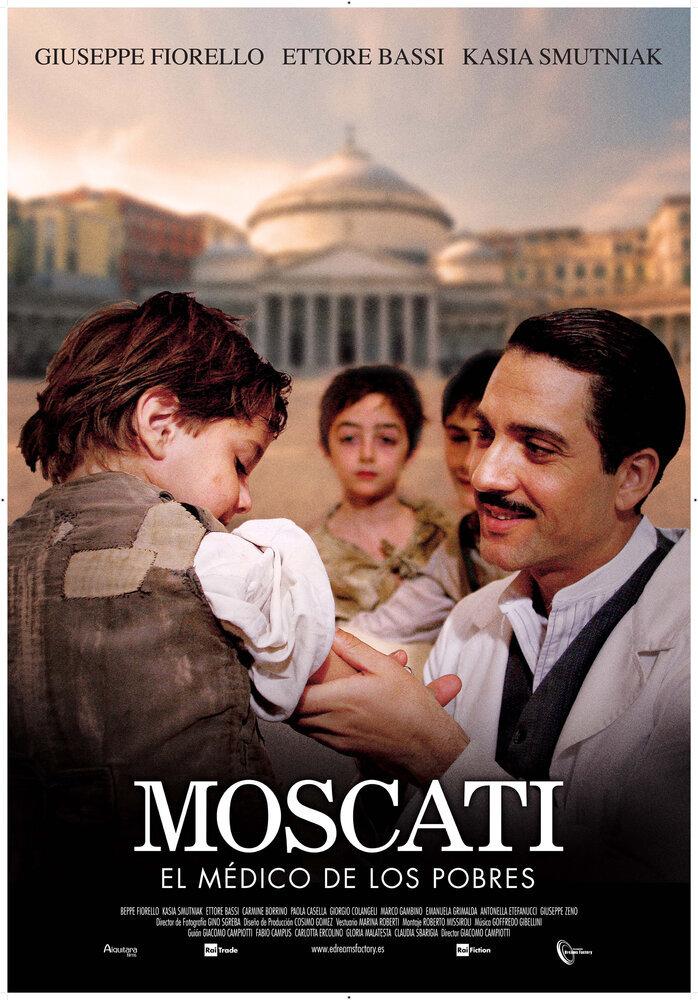 Постер фильма Джузеппе Москати: Исцеляющая любовь 2007
