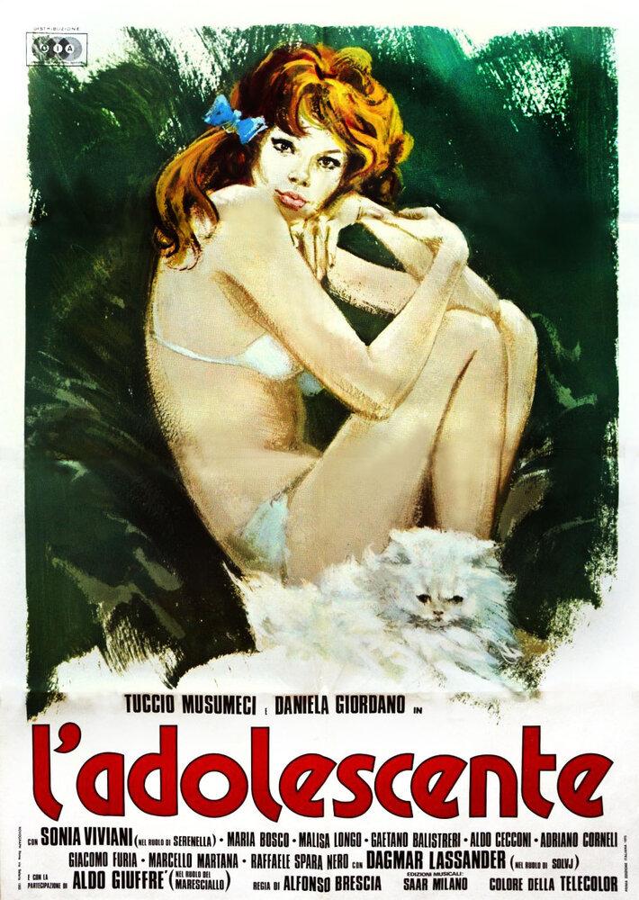 Постер фильма Подросток 1976