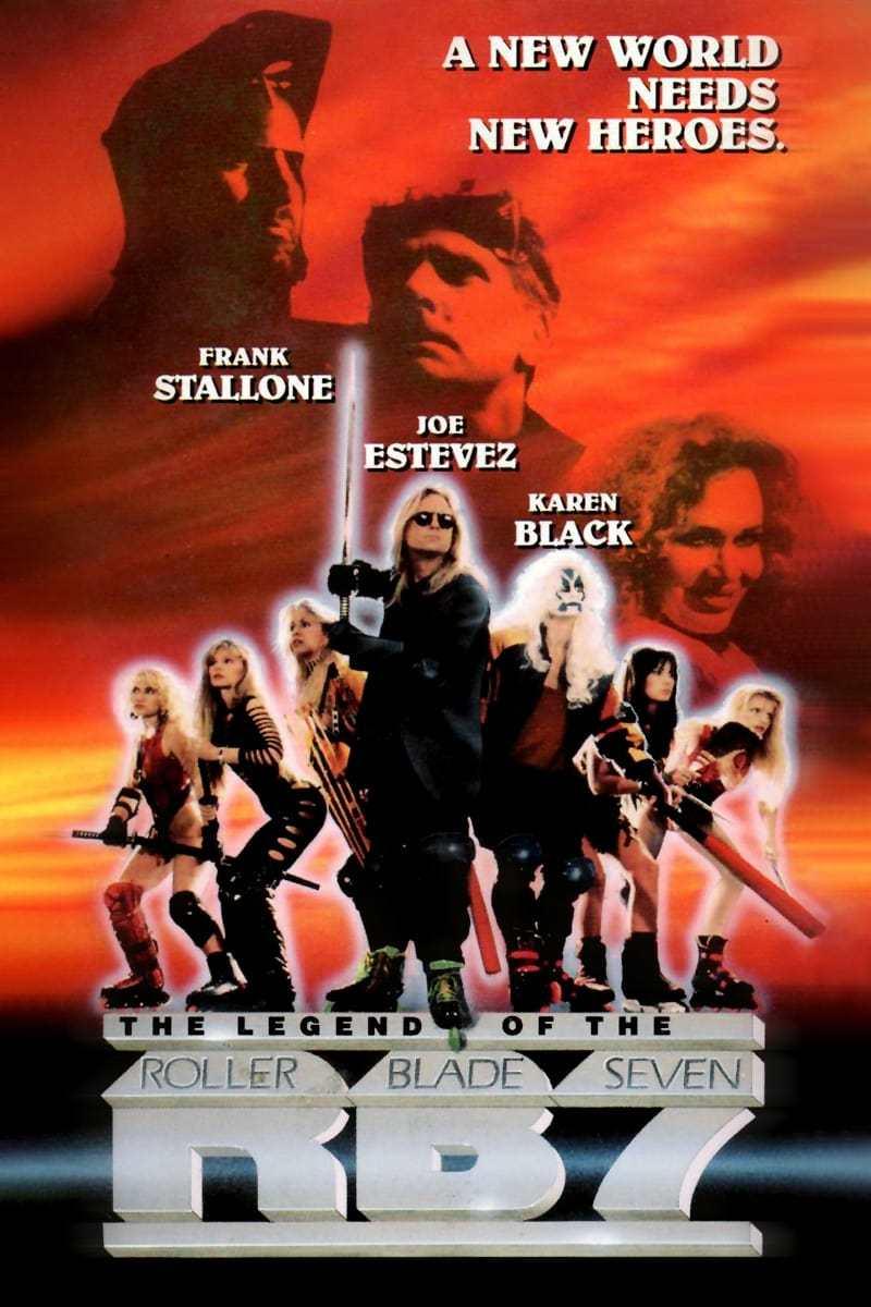 Постер фильма Семеро на дороге для роликов 1991