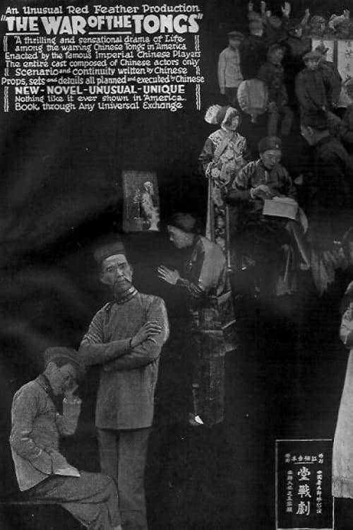 Постер фильма The War of the Tongs 1917
