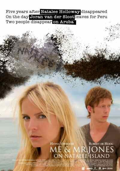 Постер фильма Я и мистер Джонс 2011