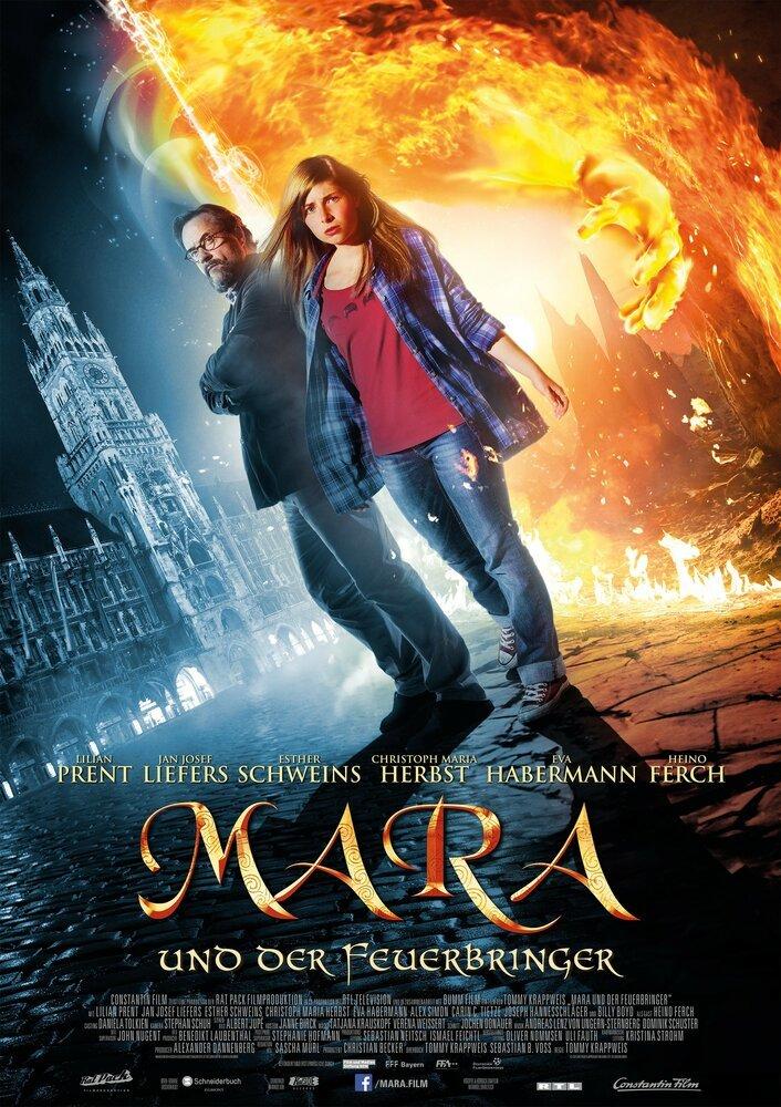 Постер фильма Мара и Носитель Огня 2015
