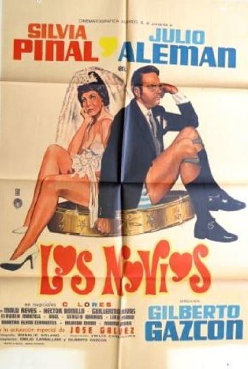 Постер фильма Los novios 1971