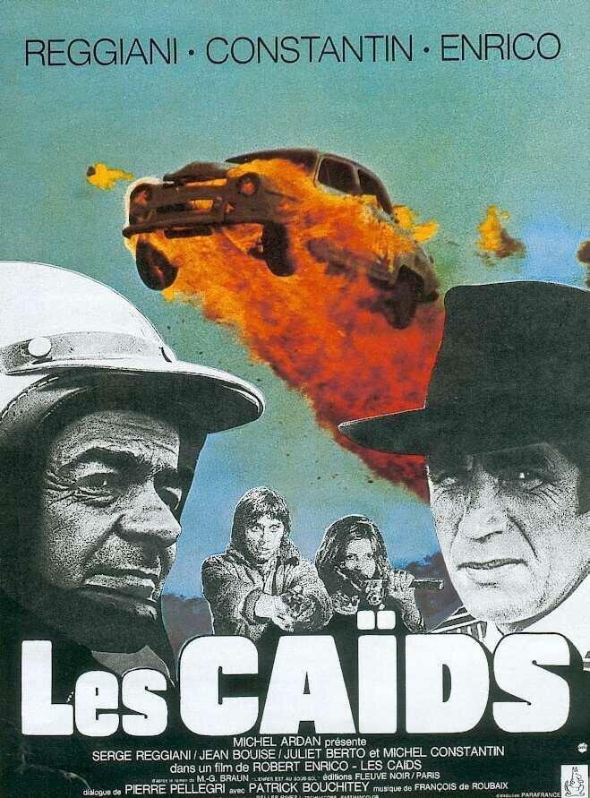 Постер фильма Вожаки 1972