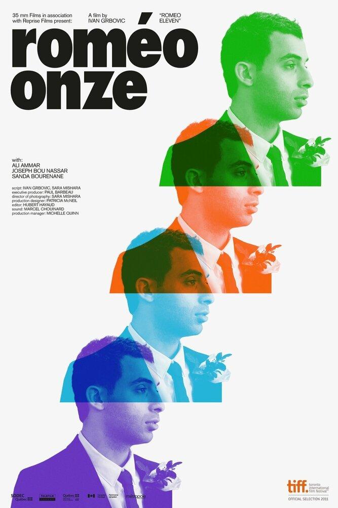 Постер фильма Ромео Одиннадцать 2011
