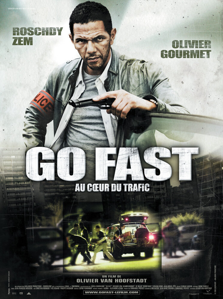 Постер фильма Дави на газ 2008