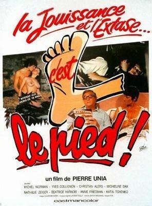 Постер фильма К ноге! 1975