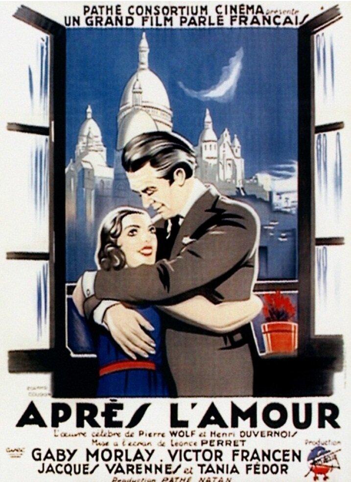 Постер фильма Après l'amour 1931