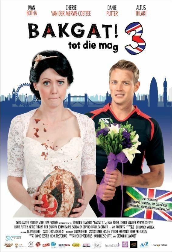 Постер фильма Bakgat! tot die mag3 2013