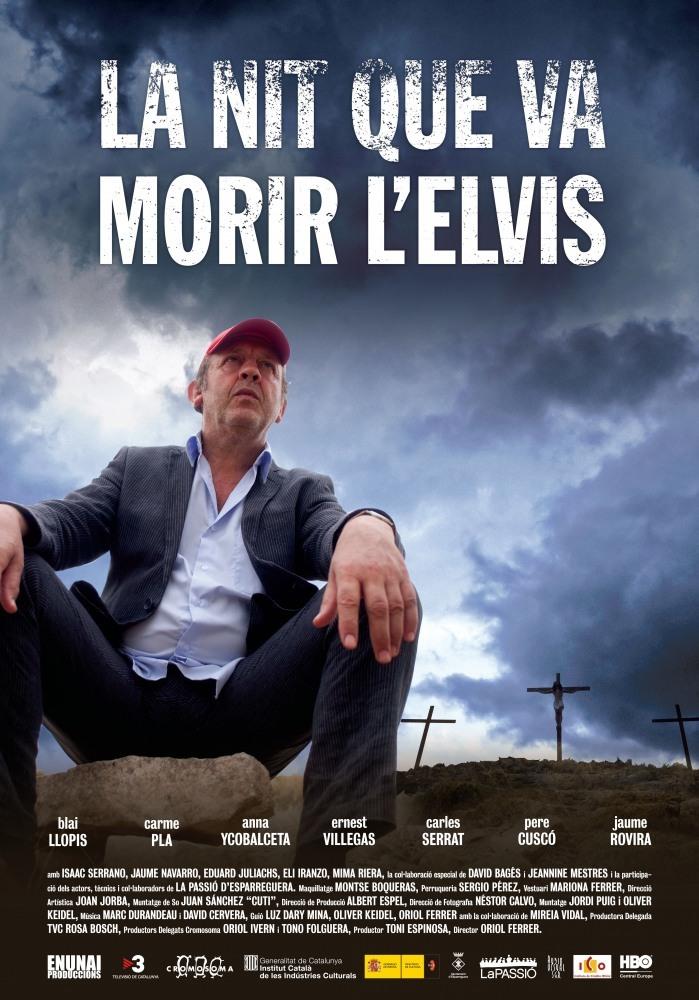 Постер фильма Элвис умер ночью 2010