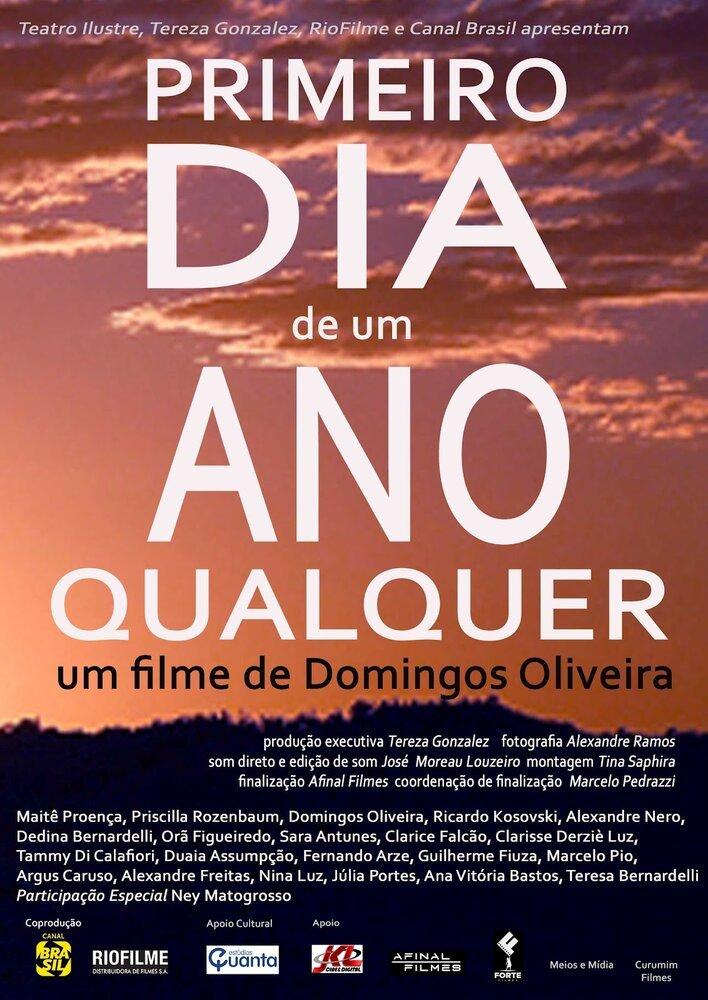 Постер фильма Первый день любого года 2012