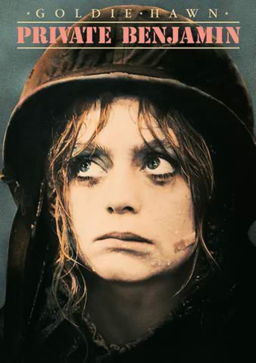 Постер фильма Рядовой Бенджамин 1980