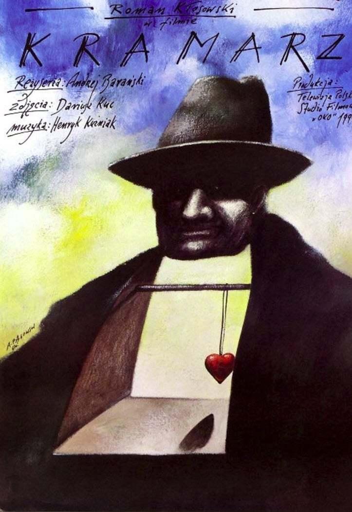 Постер фильма Лавочник 1990