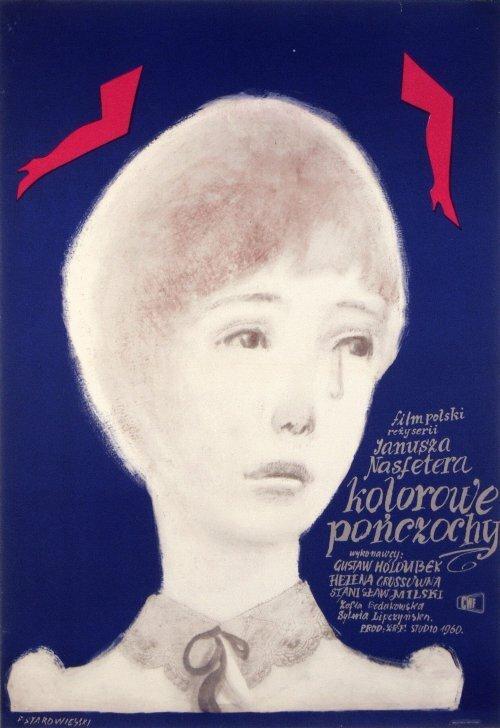 Постер фильма Цветные чулочки 1960