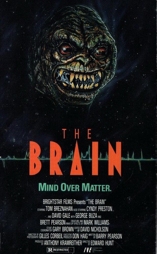 Постер фильма Мозг 1988