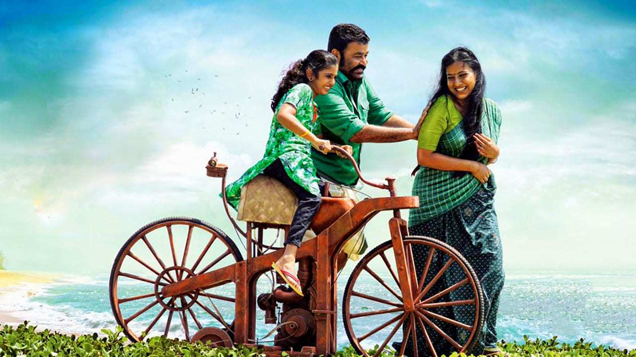 Кадры из фильма  Velipadinte Pusthakam 2017