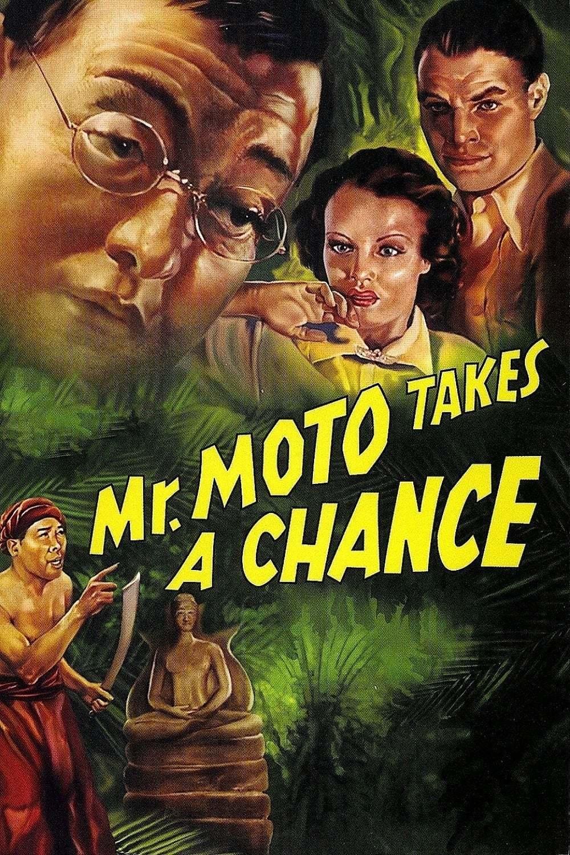 Постер фильма Мистер Мото идёт на риск 1938
