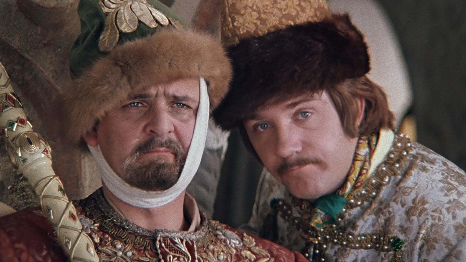 Кадры из фильма  Иван Васильевич меняет профессию 1973