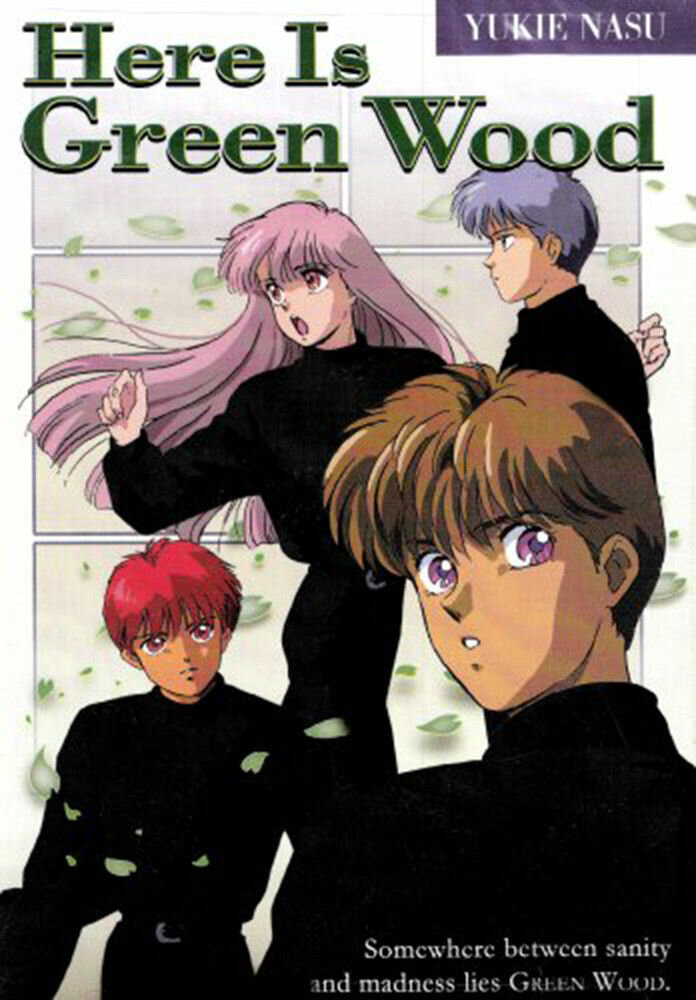 Постер фильма Это Гринвуд 1991