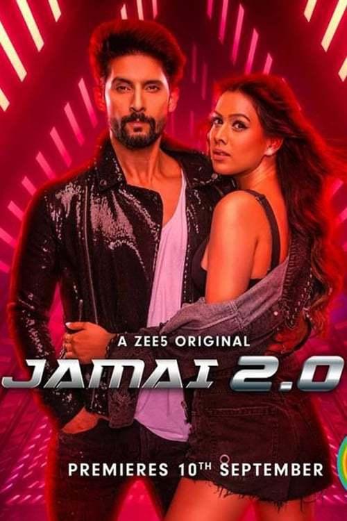 Постер фильма Jamai 2.0 2019