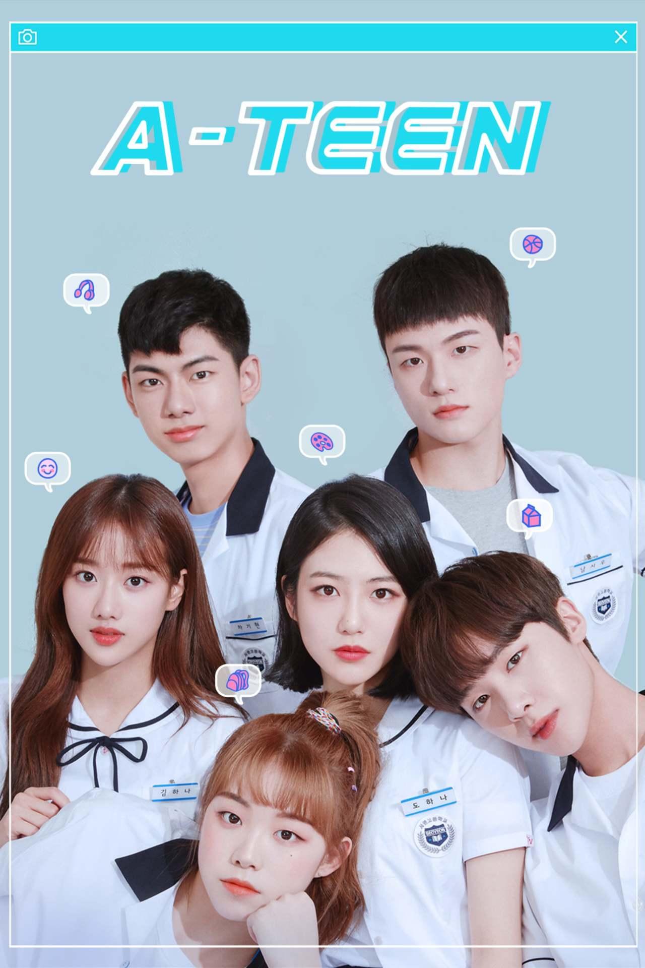Постер фильма A-TEEN 2018