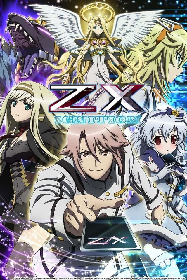 Постер фильма Z/X 2014