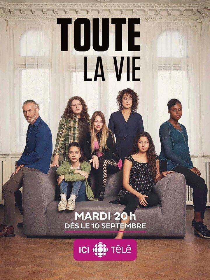 Постер фильма Вся жизнь 2019