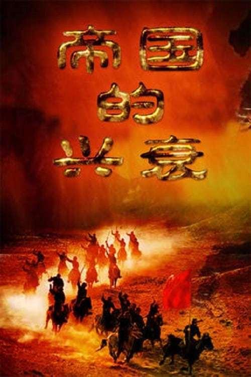 Постер фильма Кардиохирурги 2012