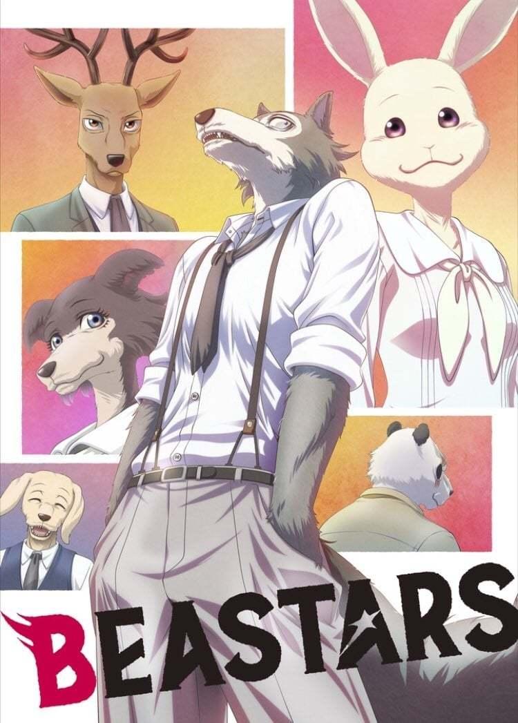 Постер фильма Выдающиеся звери BEASTARS 2019