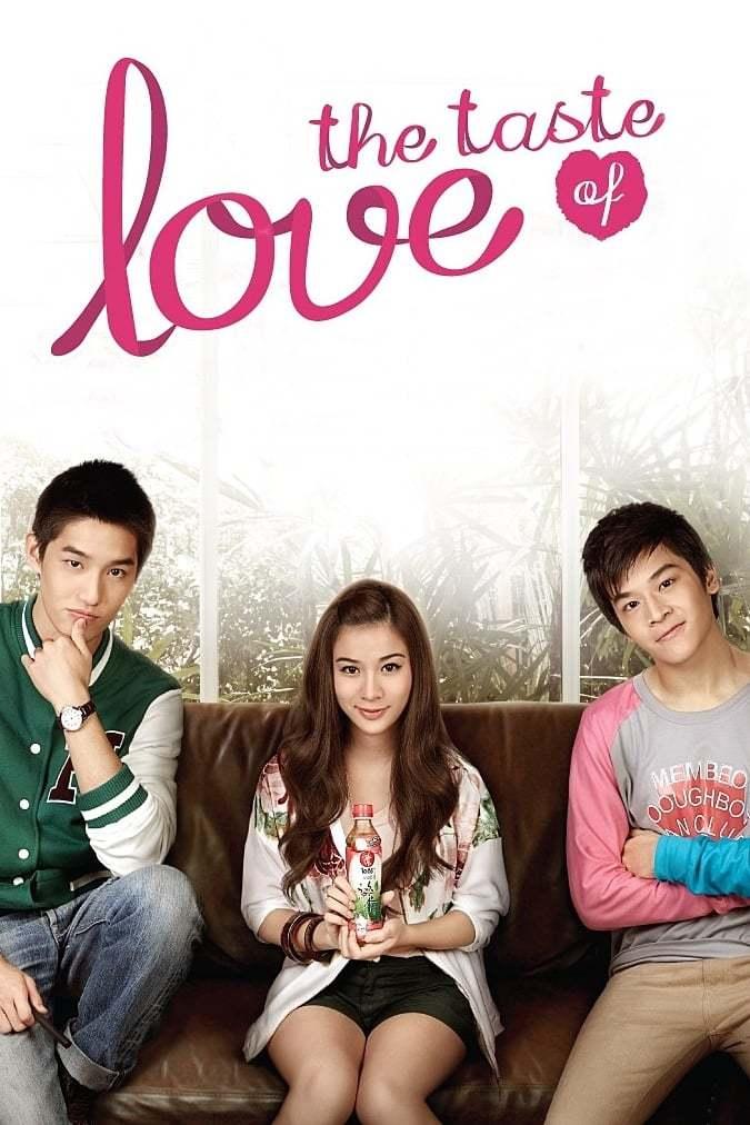 Постер фильма Вкус любви 2013