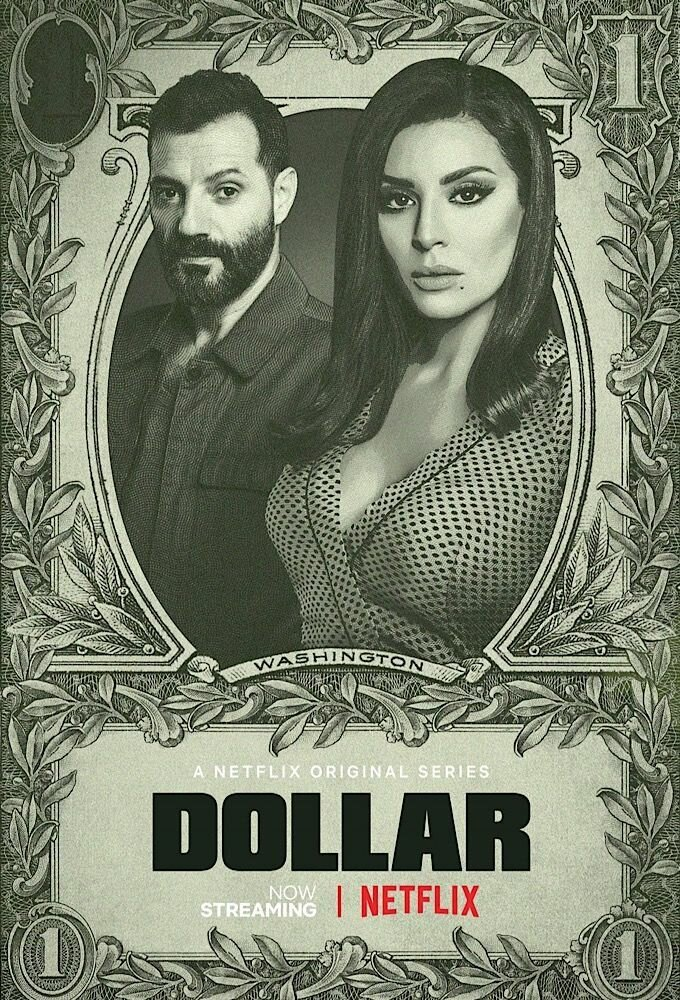 Постер фильма Доллар 2019