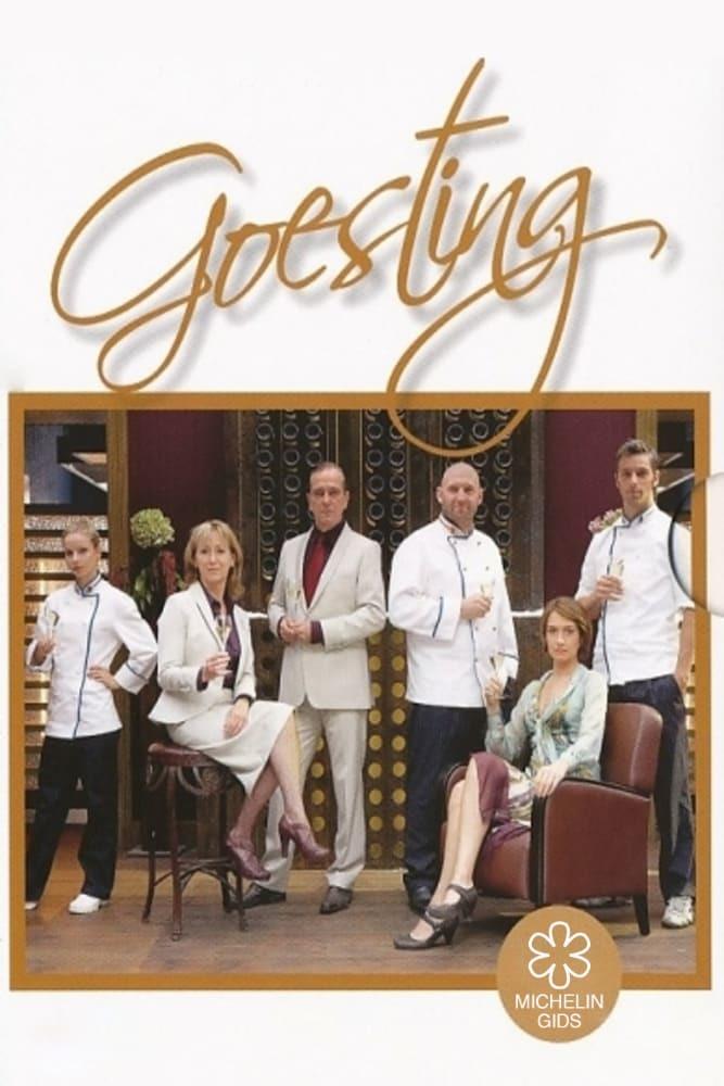 Постер фильма Goesting 2010