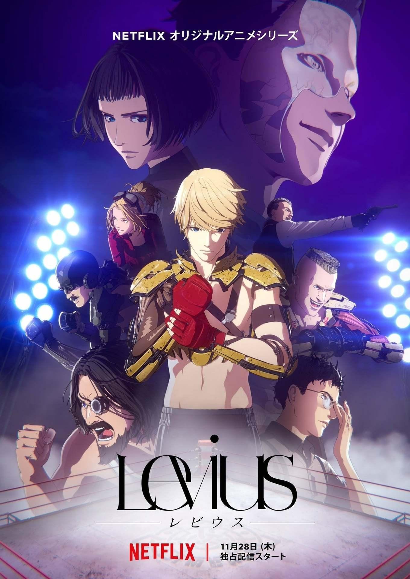 Постер фильма Левиус 2019