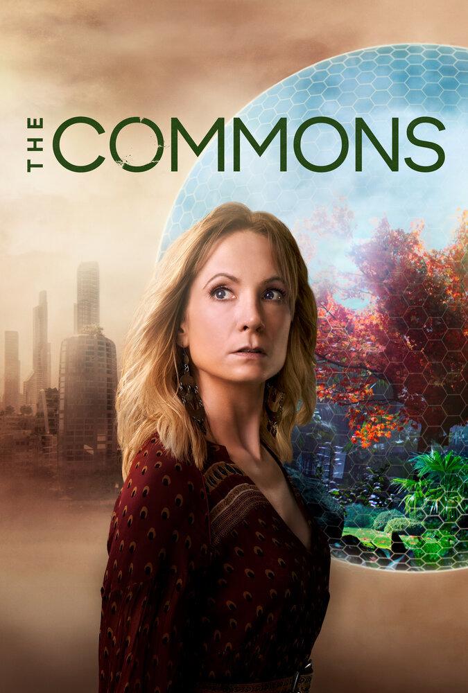 Постер фильма The Commons 2019