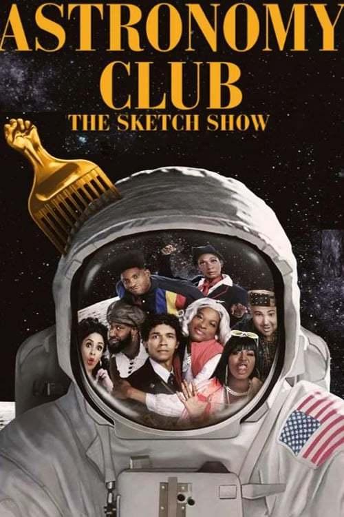Постер фильма  Astronomy Club 2019