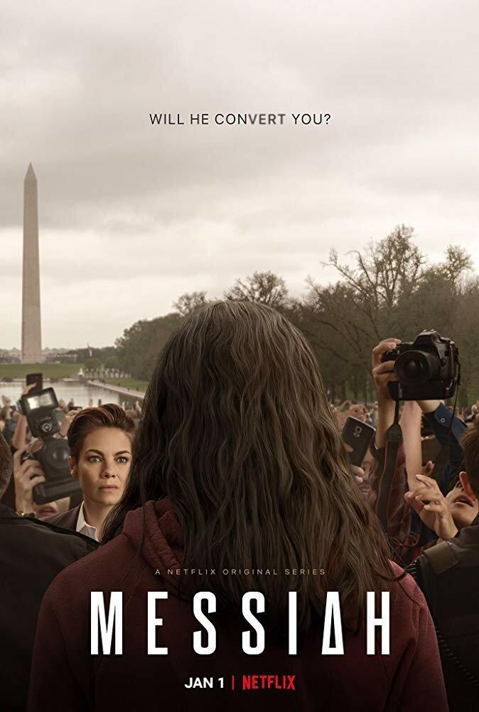 Постер фильма Мессия 2020