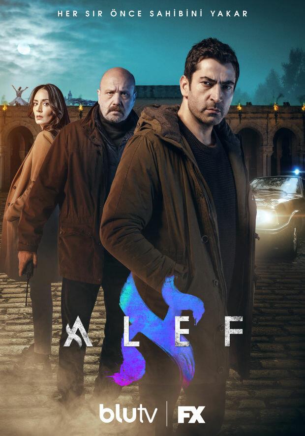 Постер фильма Alef 2020
