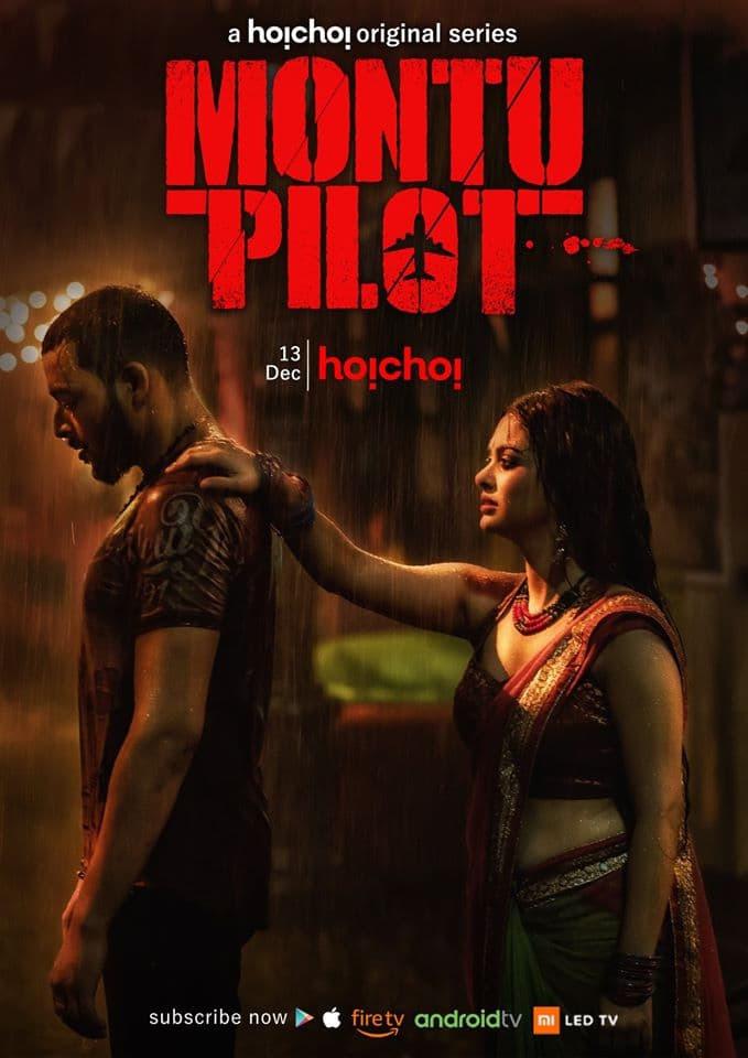 Постер фильма Montu Pilot 2019