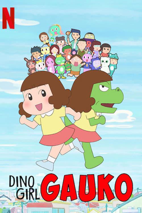Постер фильма Девочка-динозавр Гауко 2019