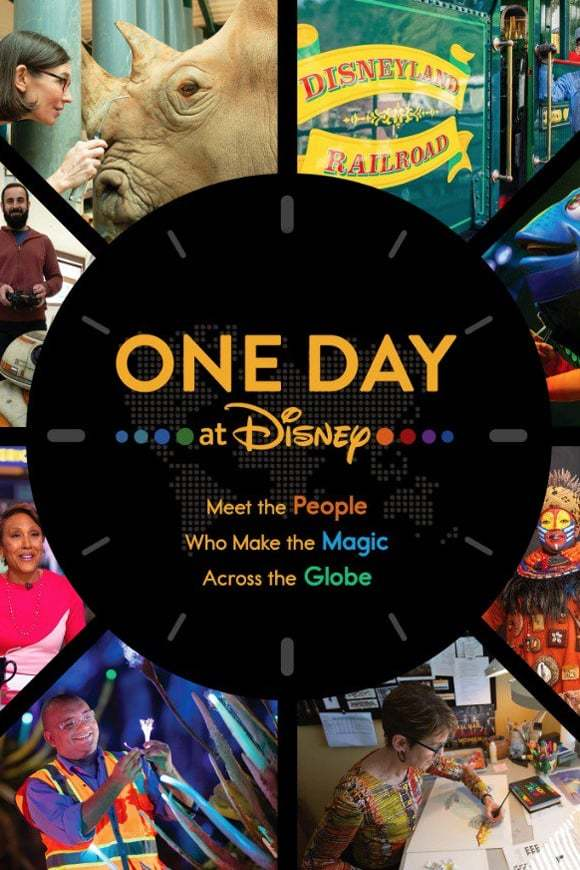 Постер фильма Один день в Disney 2019