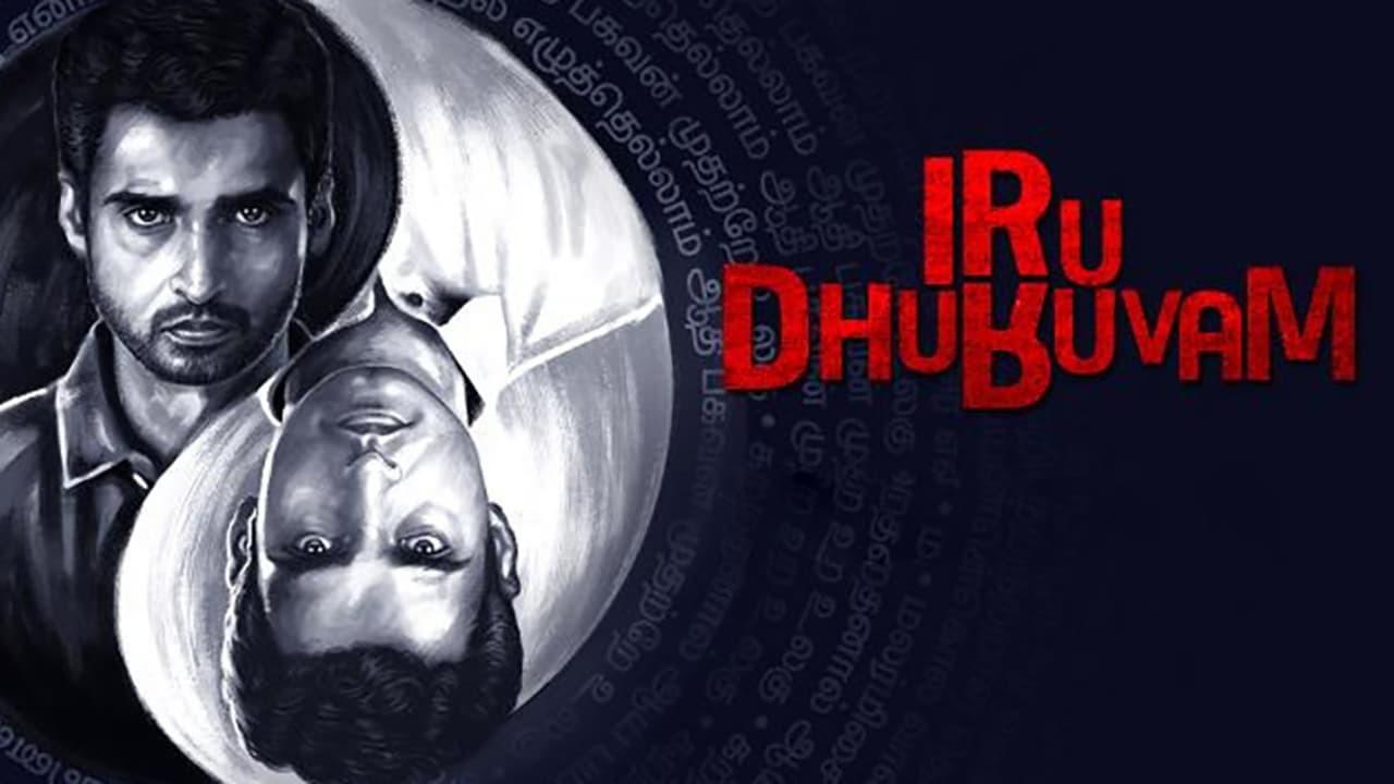 Кадры из фильма  Iru Dhuruvam 2019