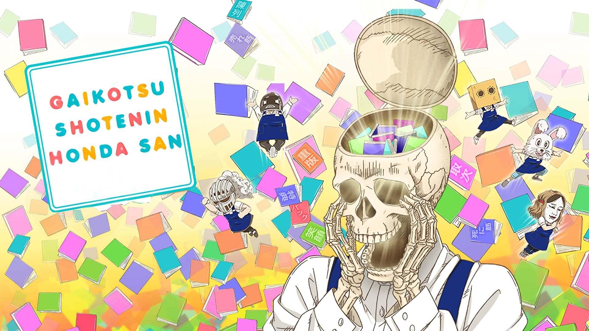 Кадры из фильма Книжник-скелет Хонда Gaikotsu Shotenin Honda-san 2018