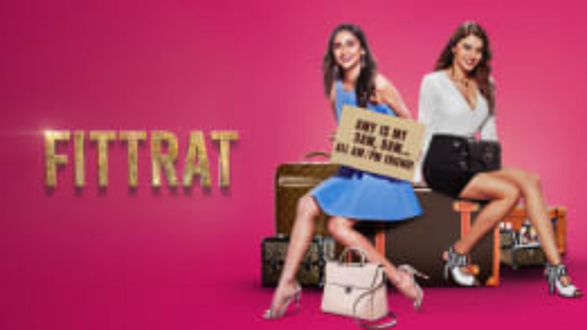 Кадры из фильма  Fittrat 2019
