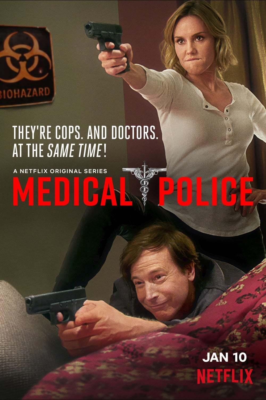 Постер фильма Медицинская полиция 2020