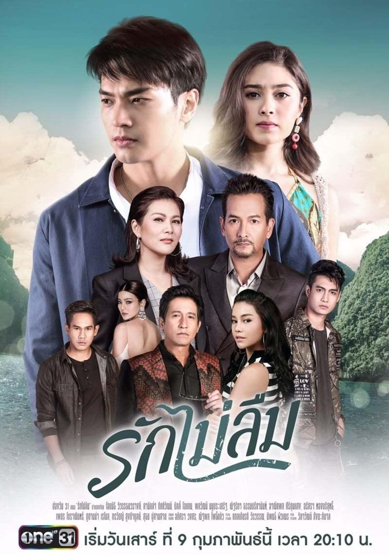 Постер фильма Ruk Mai Leum 2019