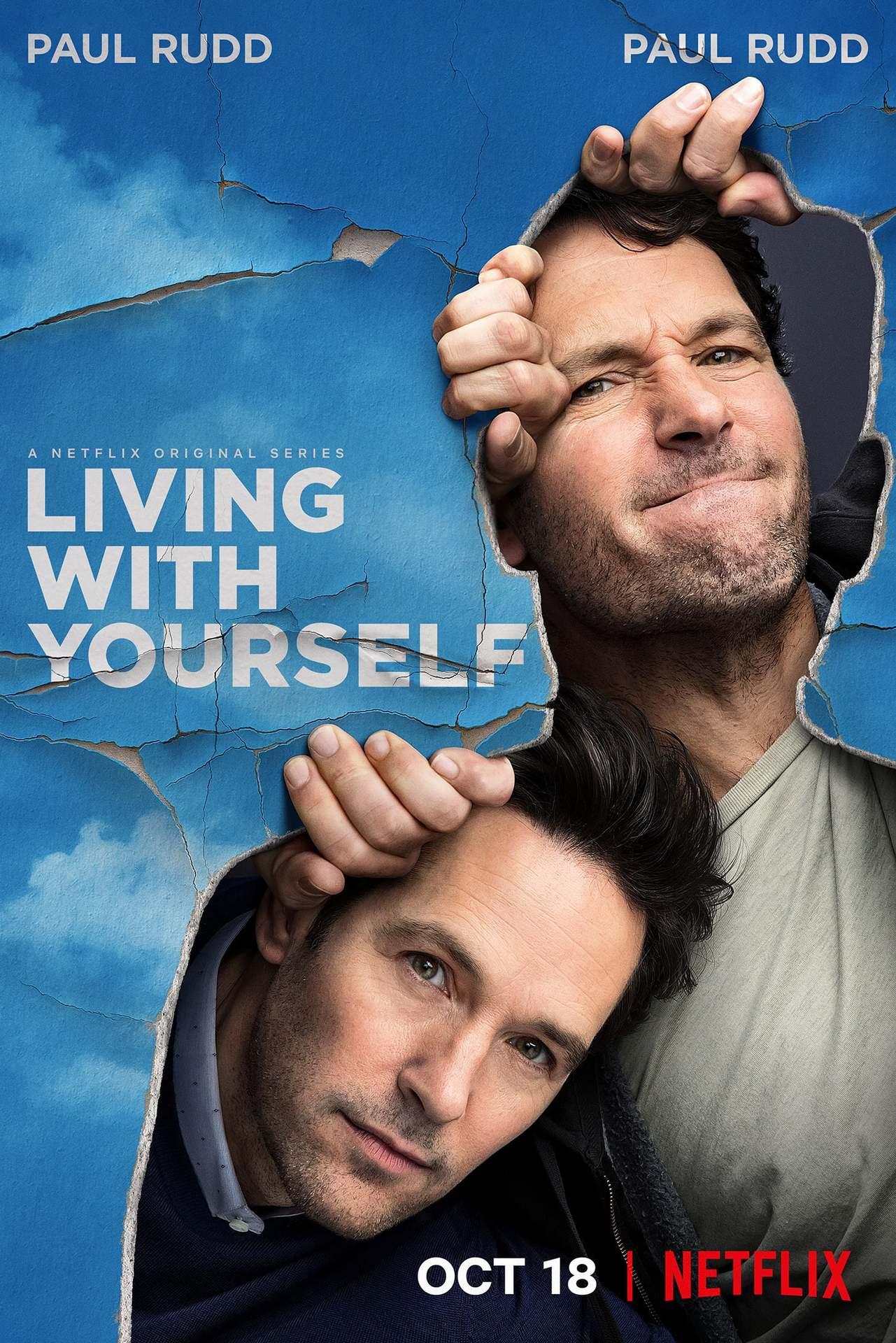 Постер фильма Жизнь с самим собой 2019